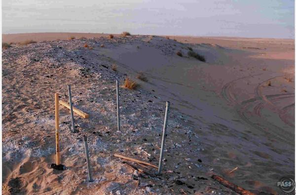 вал кратера Вабар