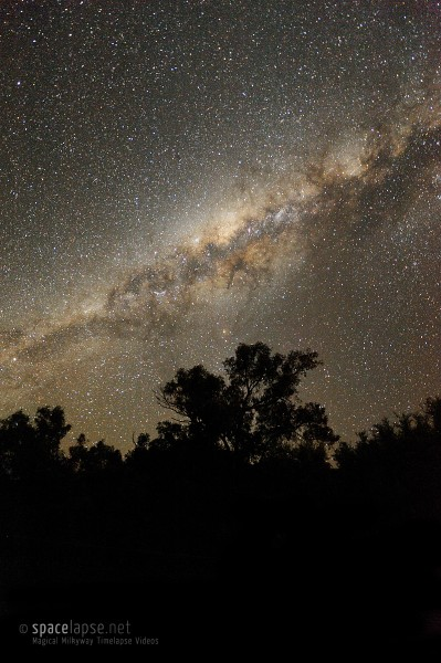 Центр нашей галактики