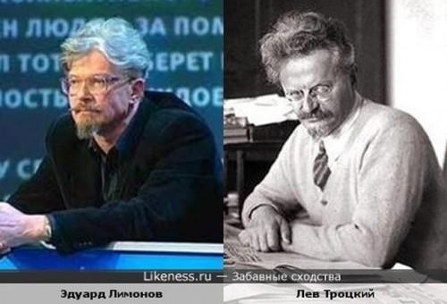 http://ic.pics.livejournal.com/za_pravdu17/65624630/22221/22221_original.jpg