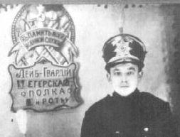 Илья Тутаев в форме рядового лейб-гвардии егерского полка