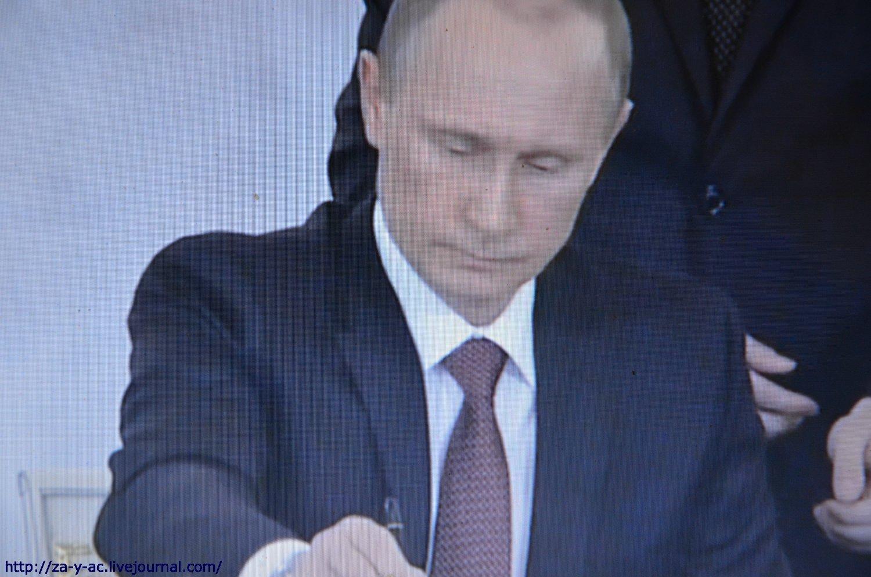 Путин, обращение к Федеральному Собранию после референдума