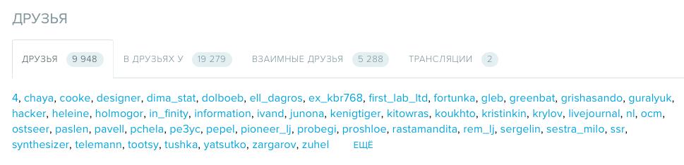 Скриншот 2015-01-26 07.57.42