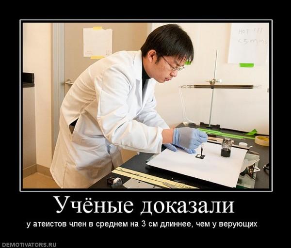 Профессор имеет студентку 28 фотография
