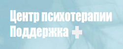 psyclinic.pro_banner