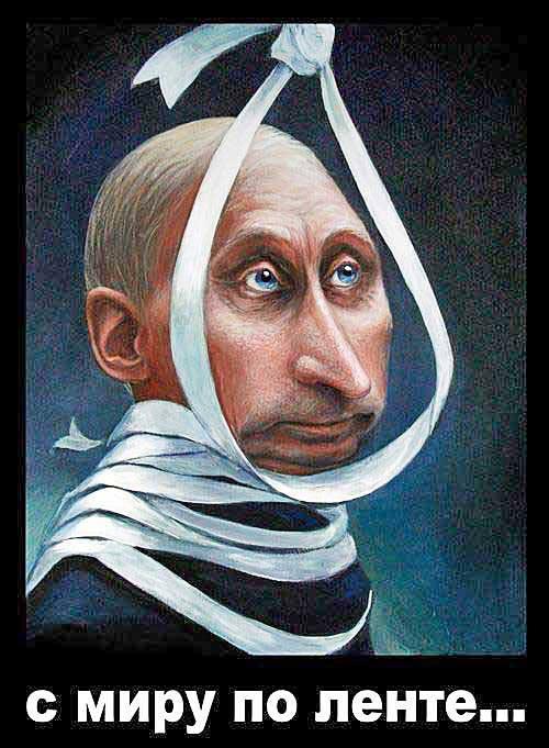 """""""Путін заплатить за вбивства"""", - активісти пікетували генконсульство РФ у Стамбулі через загострення ситуації в Сирії - Цензор.НЕТ 5745"""