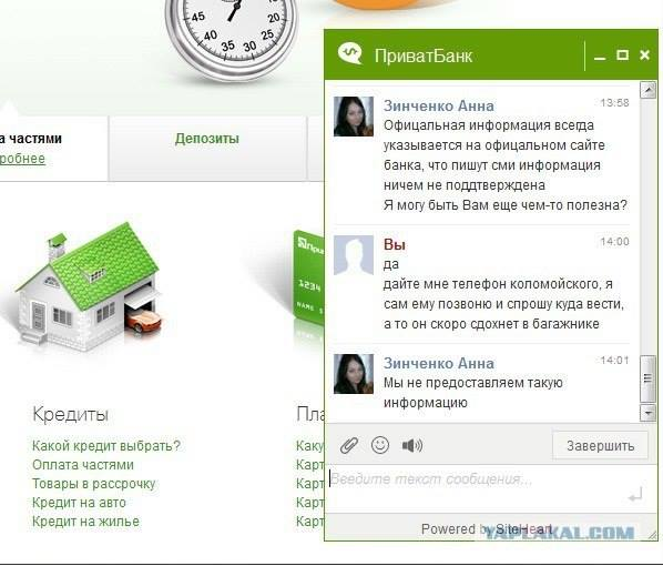 http://ic.pics.livejournal.com/zabavakrasava/23435961/336542/336542_original.jpg