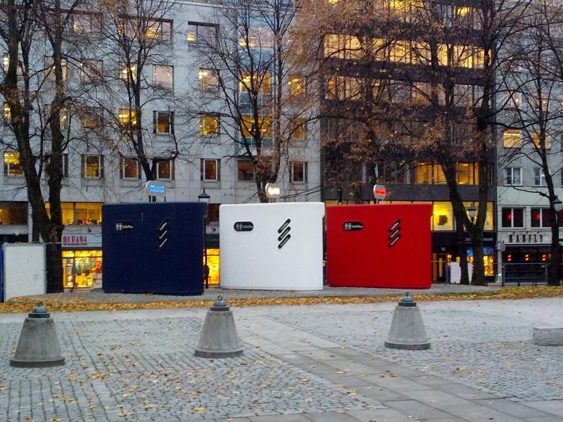 туалеты в Осло