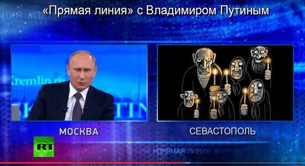 Загадочная русская спина - Цензор.НЕТ 2494
