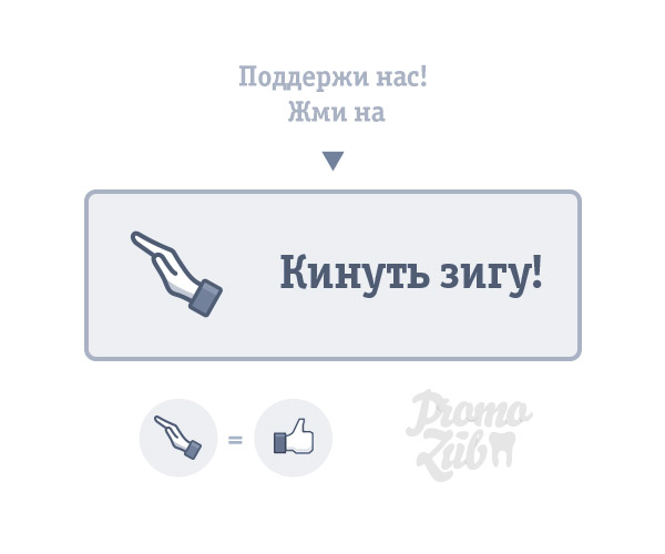 kinut-zigu2