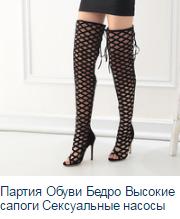 обувь насосы