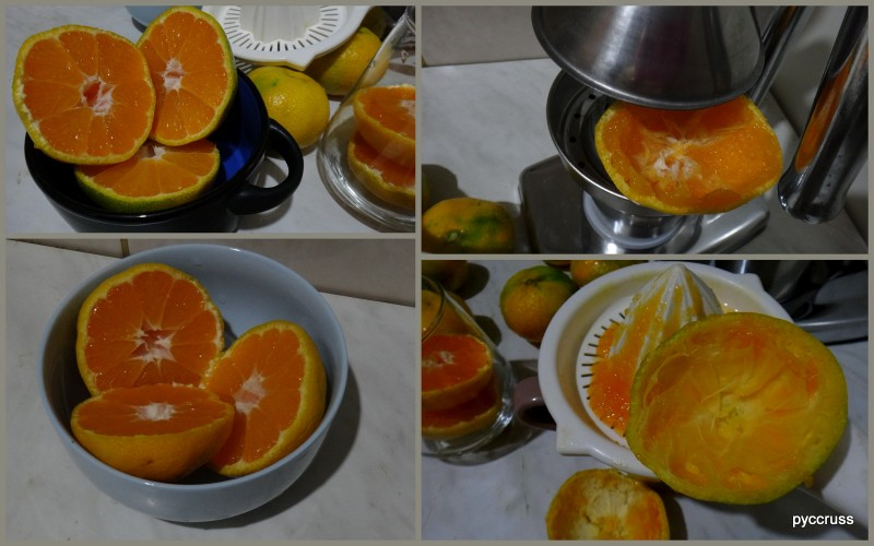 мандариновое2