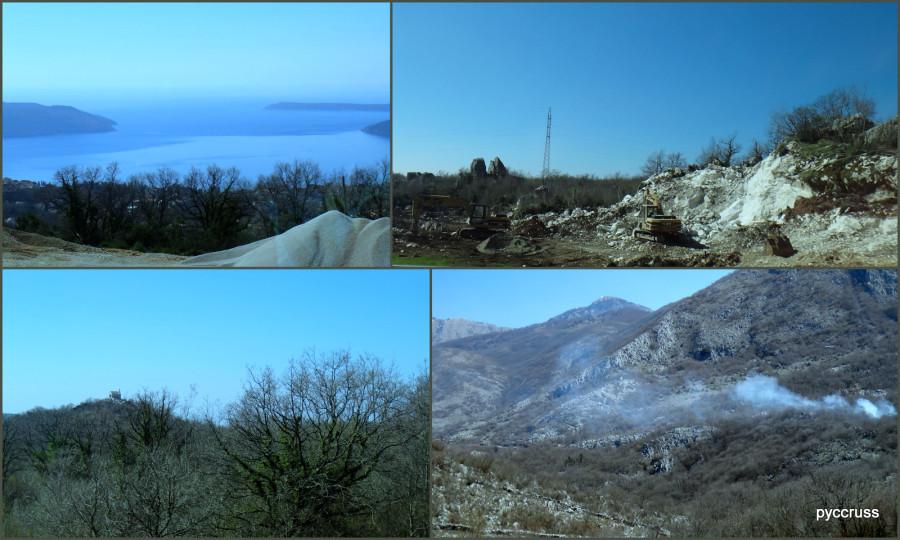 Босна март'199