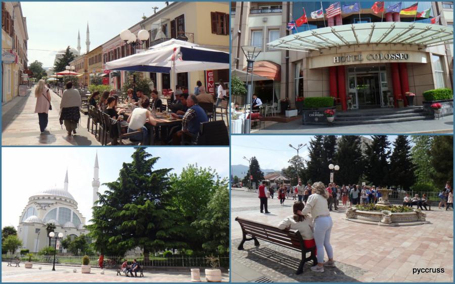 Албания Апрель '198