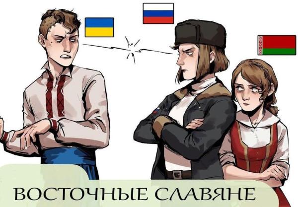 славяне2