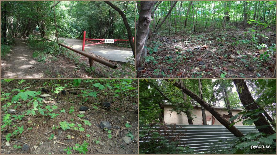 парк 1 августа 2121
