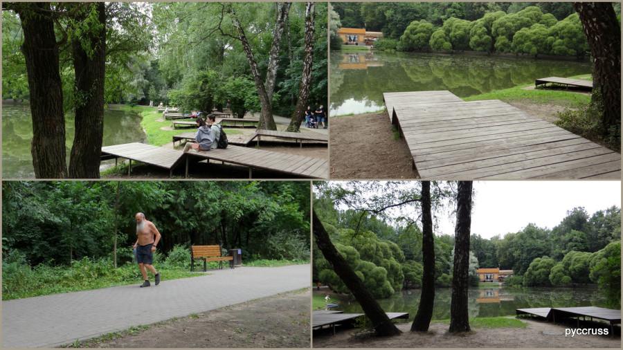 парк 1 августа 212115