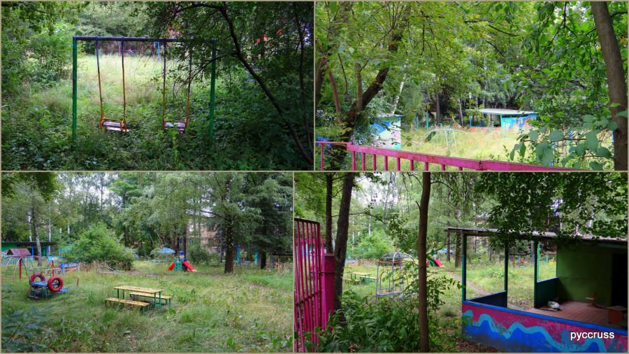 парк 1 августа 212114