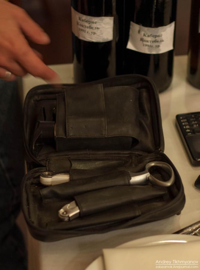 wine-tasting-0527