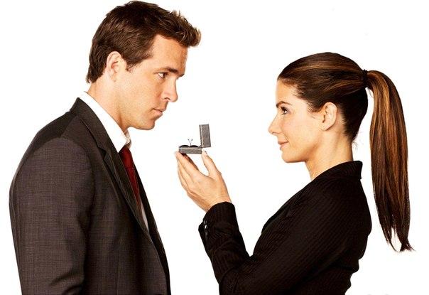 Как женщина может сделать предложение мужчине