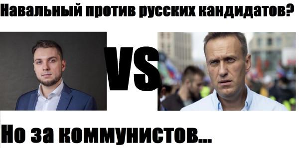 Навальный против Юнемана