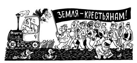 Национальности Советского Союза