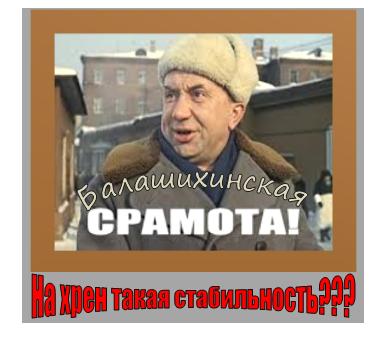 фото смирнов на украину срамота застолья семейные ужины