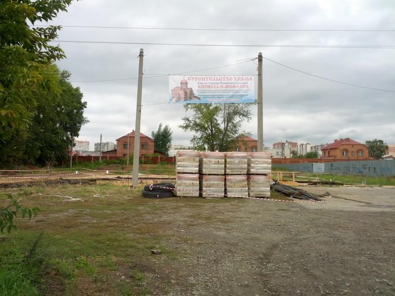 Место строительства