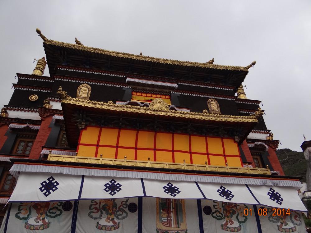 nepal-kina 496