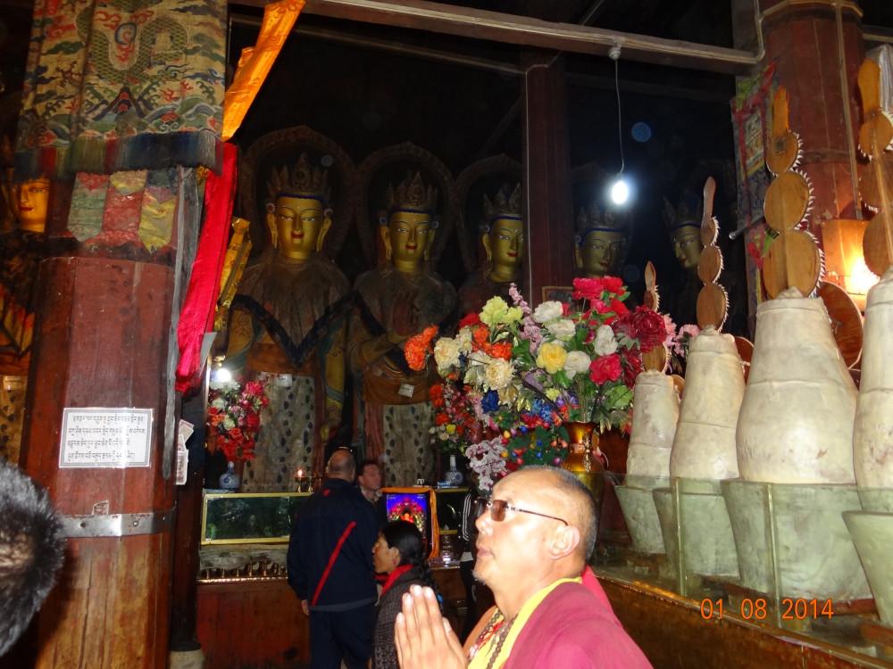 nepal-kina 530