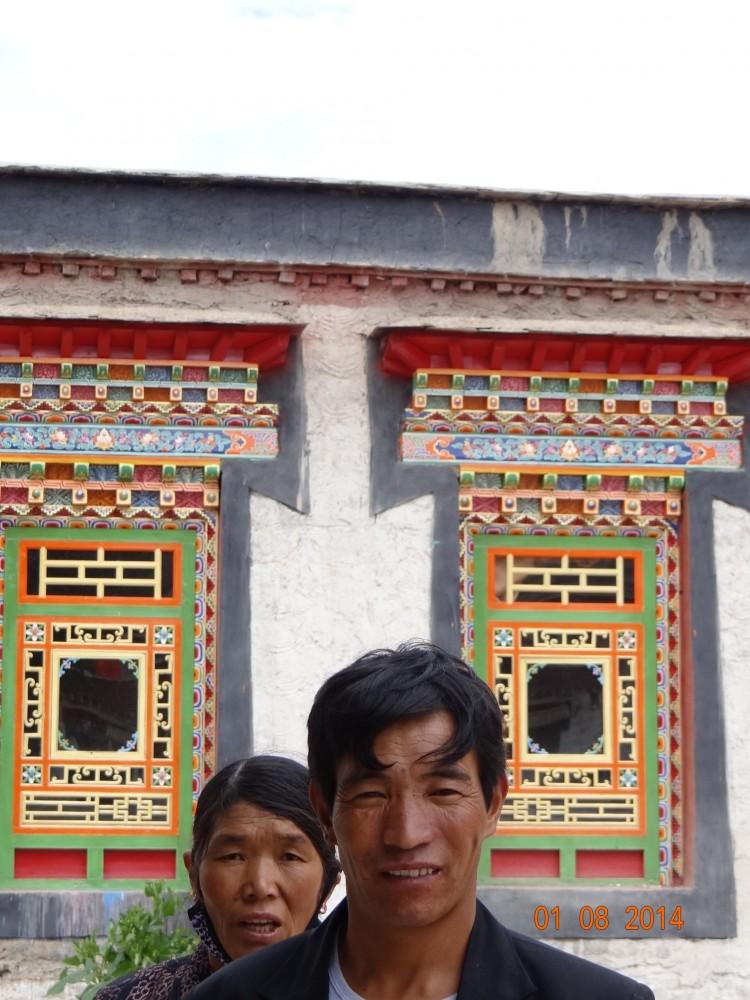 nepal-kina 513