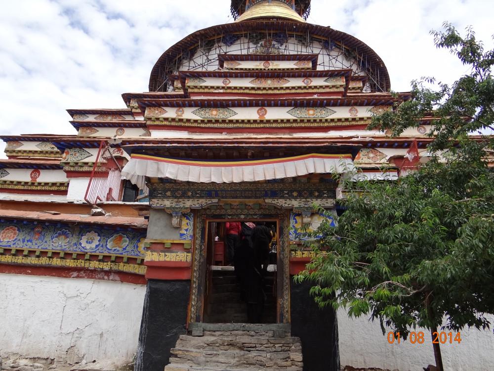 nepal-kina 547