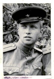 Фото 1945 года. Дмитрий Бучкин.