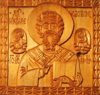 Резная икона св. Николая Чудотворца. Работа Г. А. Подоляко