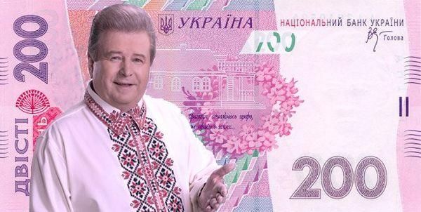 Михайло-Поплавський