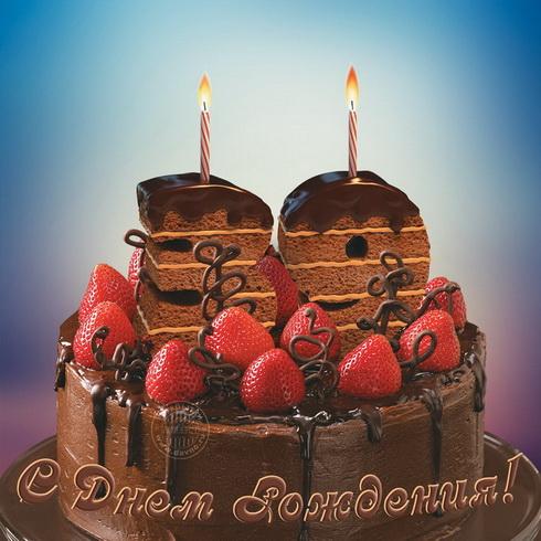 Поздравление с днём рождения с 39 летием женщине