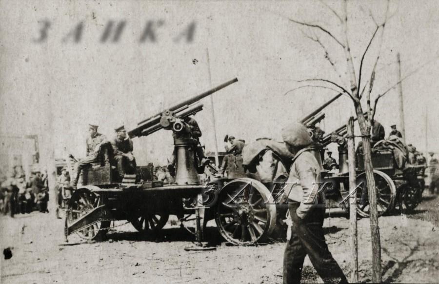 пушка лендера обр 1915 на ЗУ-25 копия.jpg