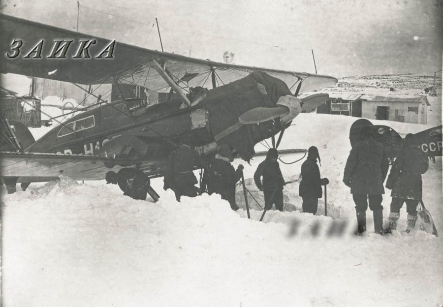 Н-127 АРК-5 раскопки снега копия.jpg