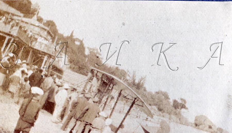 М-9 Ялта 1917 1 копия.jpg