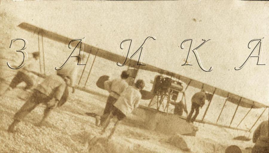 М-9 Ялта 1917 2 копия.jpg