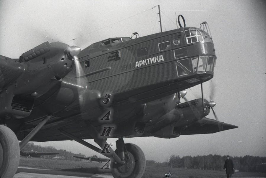 1937-10-06 Вдовенко Н-212 Москва копия.jpg