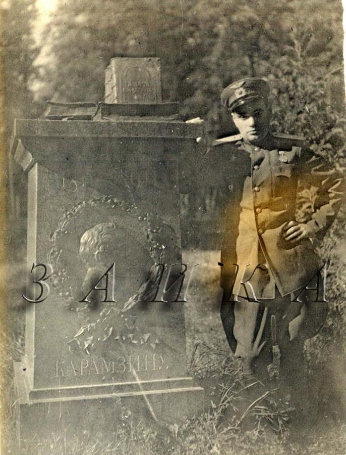 замполит полка у памятника Карамзину Остафьево копия