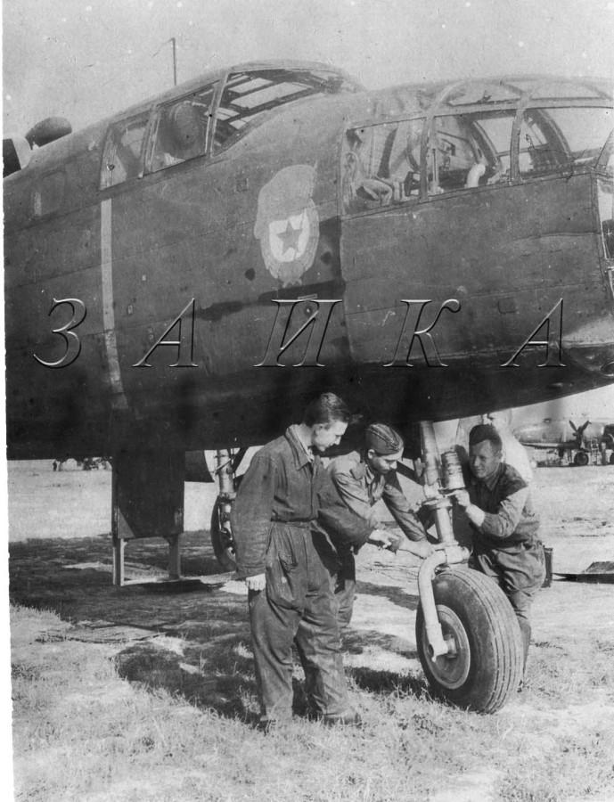 Б-25 с гвардией копия