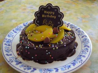 Тортик именинный.