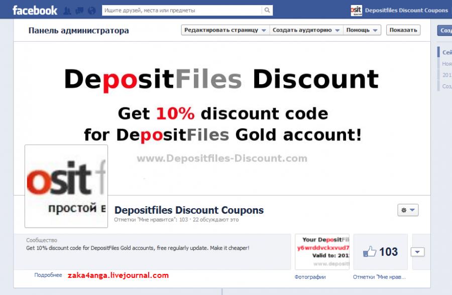 depositfiles gold