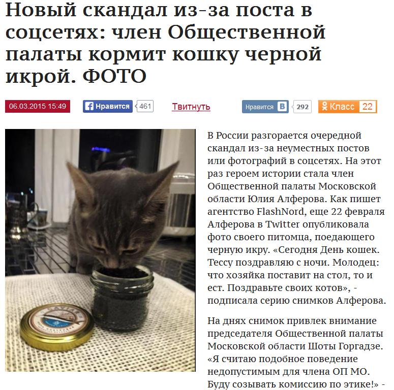 То, как Билоус начал реорганизацию ГУ Миндоходов в АР Крым, не выдерживает никакой критики, - эксперт - Цензор.НЕТ 6825