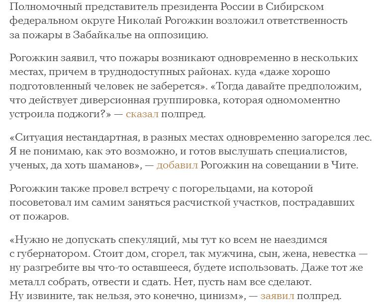 http://ic.pics.livejournal.com/zakrit_dver/15499676/482271/482271_800.png