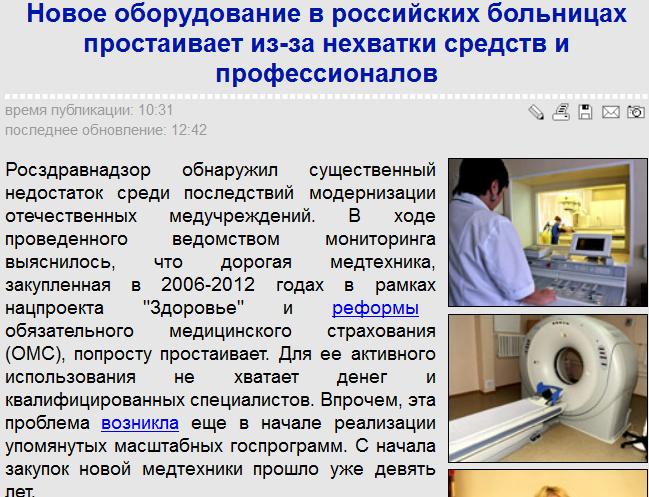 http://ic.pics.livejournal.com/zakrit_dver/15499676/595100/595100_original.png