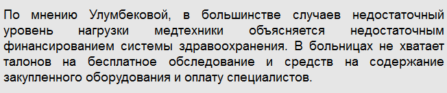 http://ic.pics.livejournal.com/zakrit_dver/15499676/595265/595265_original.png