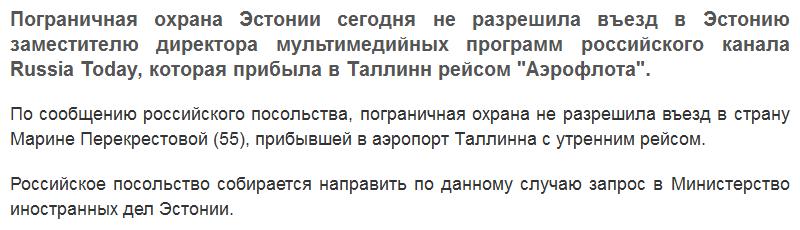 За 2 месяца за коррупционные преступления задержано 16 сотрудников СБУ, - Бутусов - Цензор.НЕТ 6543