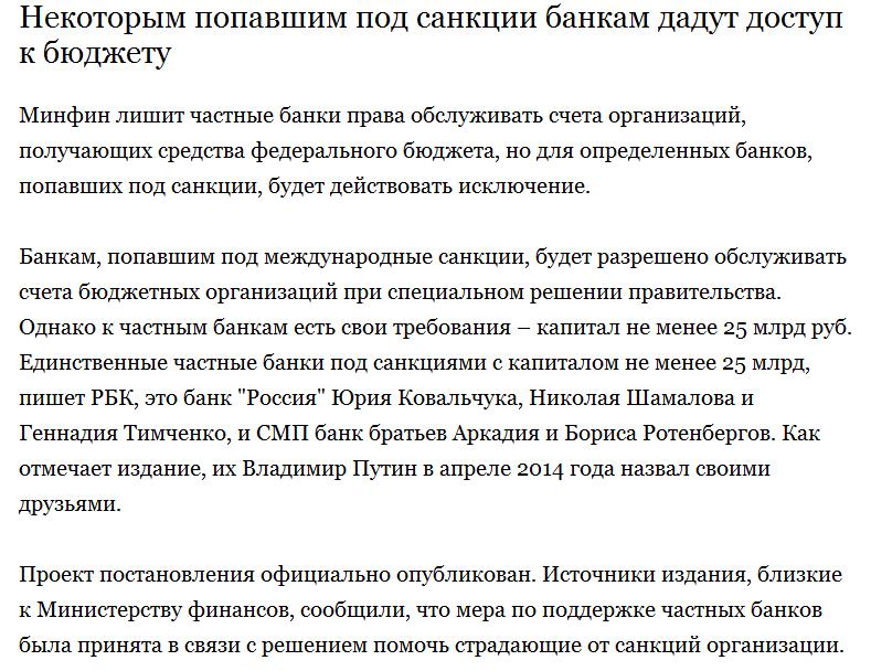 Убийство Грабовского связано с его профессиональной деятельностью, - коллеги адвоката - Цензор.НЕТ 7710